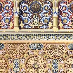 Detail of the upper part of the Lindaraja viewpoint, in the Alhambra (Granada)