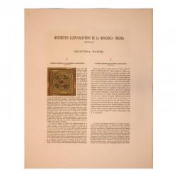 Latin-Byzantine Monuments of the Visigoth Monarchy (Merida)
