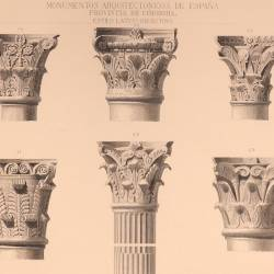 Architectural members of the Catholic basilicas preserved in the cathedral and outside it (Córdoba)