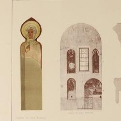 Pinturas murales del Santo Cristo de la Luz (Toledo)