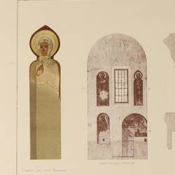 Wall paintings of the Holy Christ of Light (Toledo)