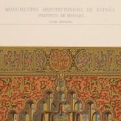 Detalle de las ventanas laterales de la Sala de las Dos Hermanas (Granada)