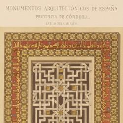 Right side façade inside the Maksurah enclosure (Mosque of Córdoba)