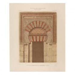 Walled door, corresponding to the construction of Alhakem II