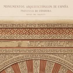 Puerta murada, correspondiente a la construcción de Alhakem II