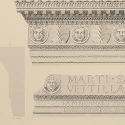 Marte's temple architectural members (Mérida)