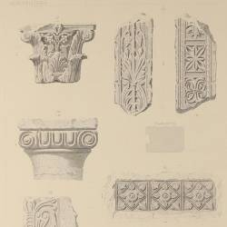 Members and architectural fragments of various constructions, today unknown (Mérida)