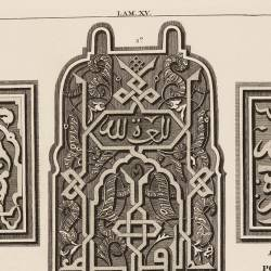 Decorative motifs and Arabic inscriptions in the Comares room