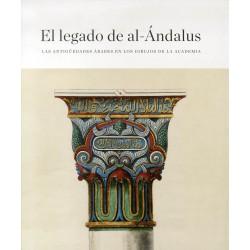 El legado de Al Andalus